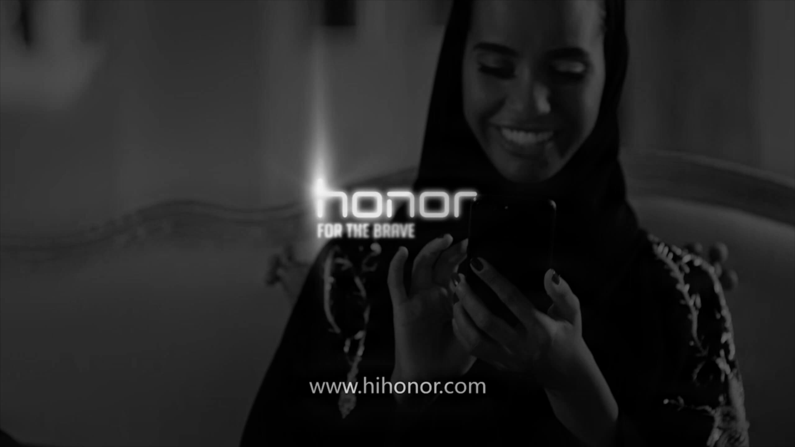 HONOR - MAX YOUR BEAUTY by NDIGITEC