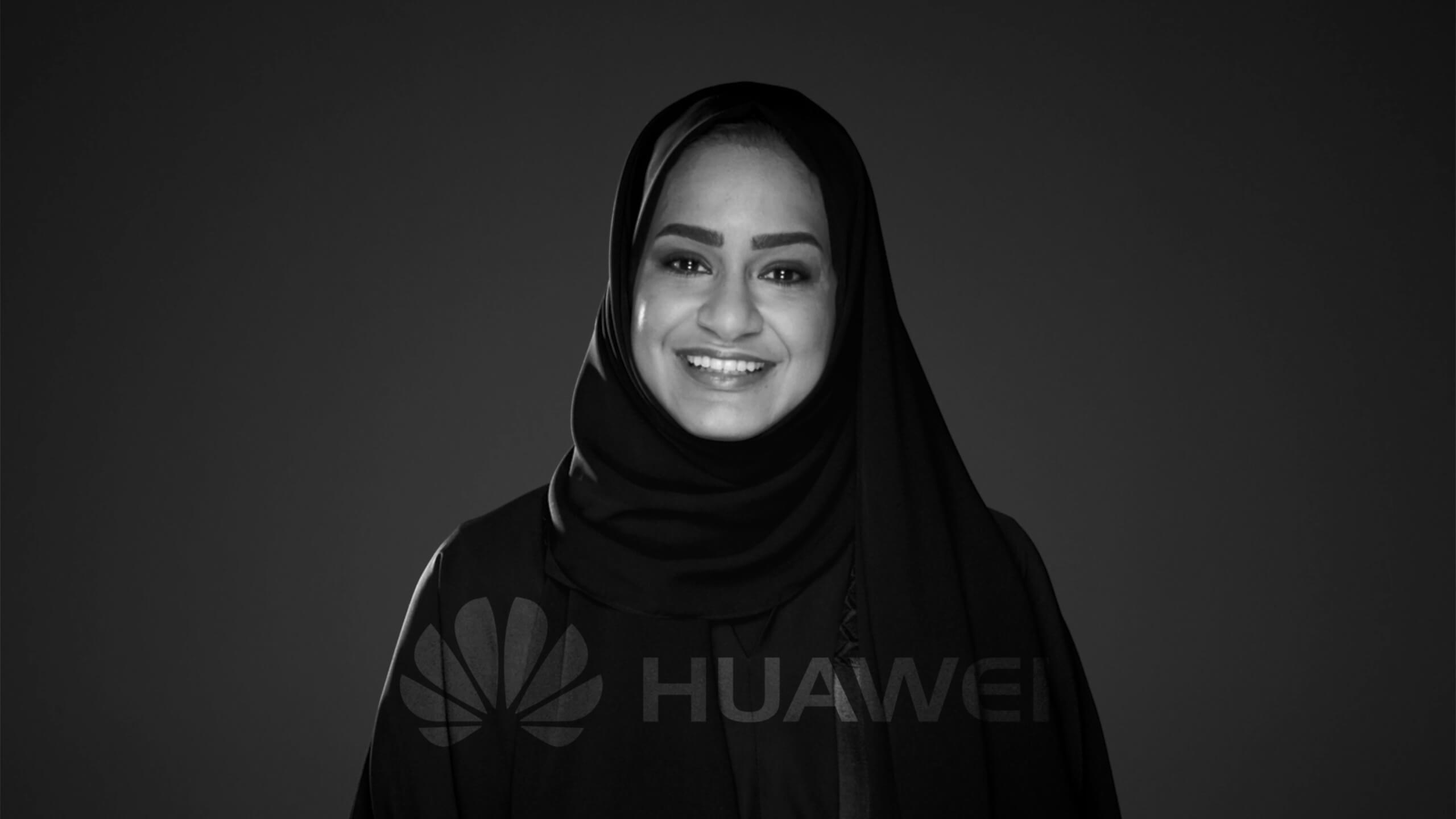 Who is Huawei