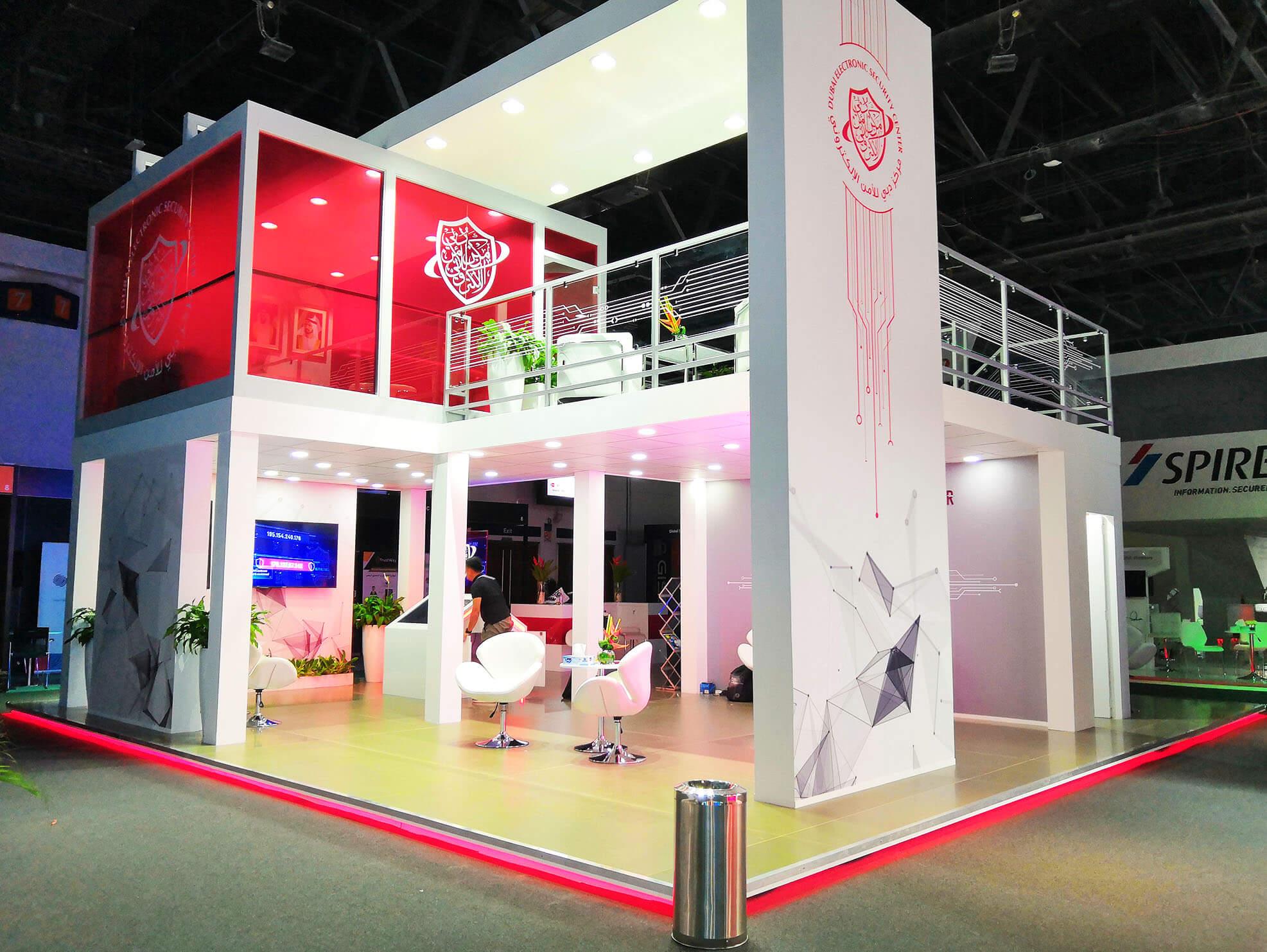 Dubai Electronic Security Center trade show photo booth design